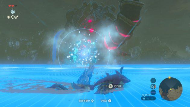 神獣ヴァ・ルッタの氷攻撃を阻止するリンク
