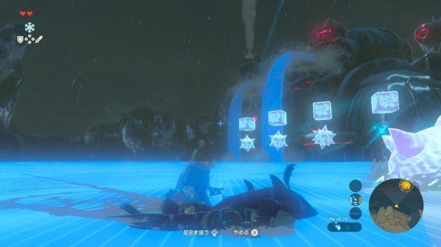 神獣ヴァ・ルッタの氷を使った猛攻撃