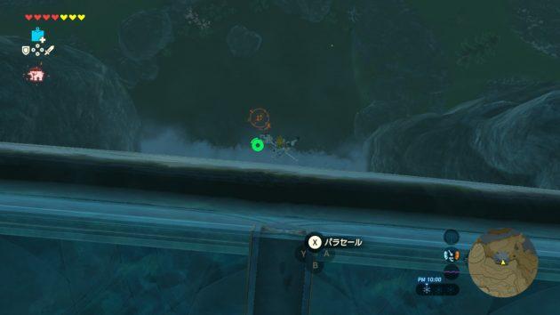 セラの滝を登って飛び降りる