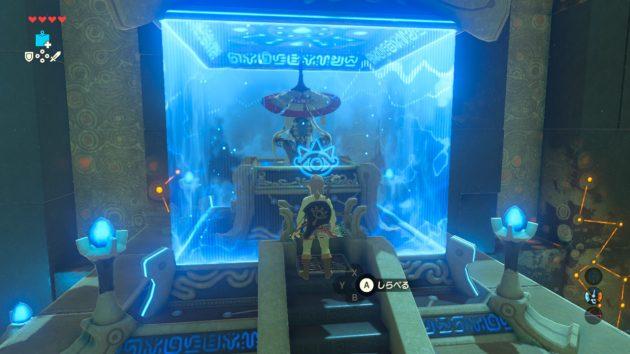 ダ・キキーの祠の祭壇