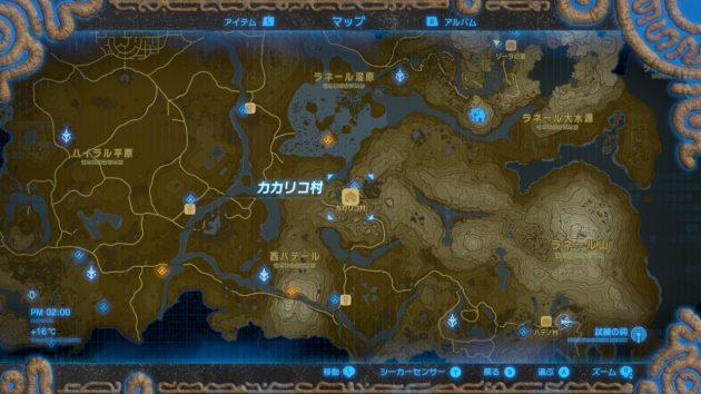 カカリコ村のマップ