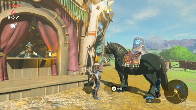 馬宿でガリレオを連れ出す