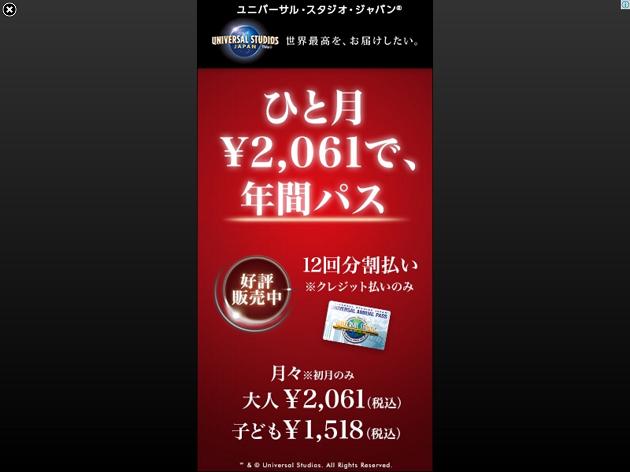 ドット絵エディタの保存で表示される広告