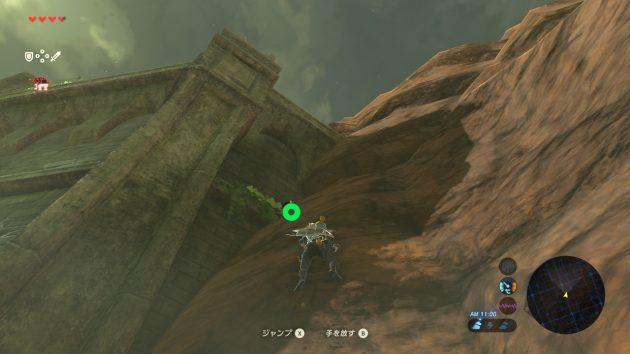 ガーディアンを避け崖を登るリンク