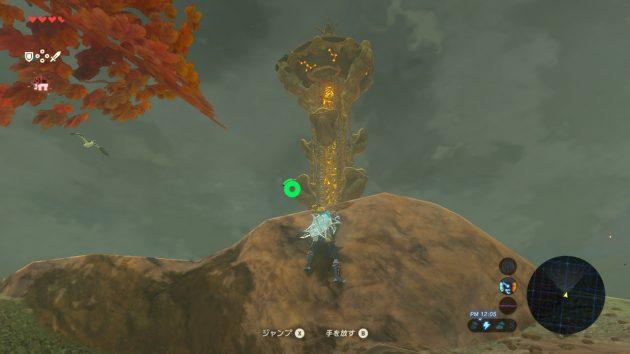 さらにアッカレ砦跡の崖を登る