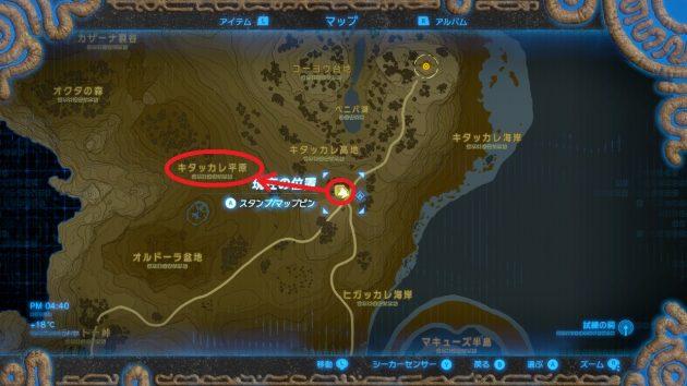 キタッカレ平原の場所をマップで確認