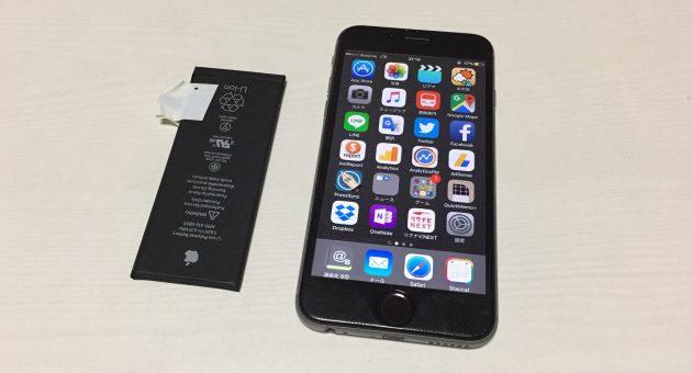 バッテリー交換してもらったiPhone6と死んだバッテリー