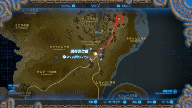 ヒガッカレ馬宿からアッカレ古代研究所までの道のりマップ