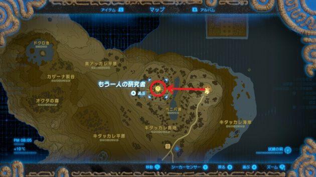 コーヨウ台地のマップ情報