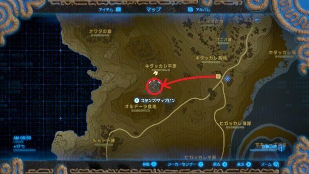 ヒガッカレ馬宿から力の泉へ、マップ情報