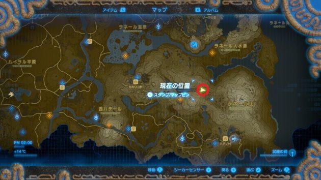 ラネール参道東口の思い出の場所、マップ情報