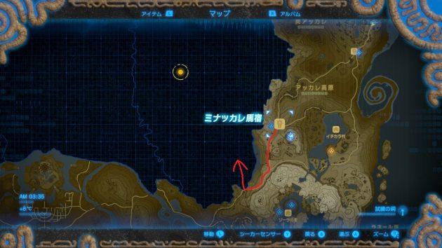 ミナッカレ馬宿からデスマウンテンへの道のり、マップ情報