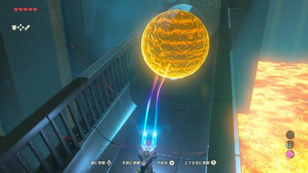 鉄の球で石の球を押し出すリンク
