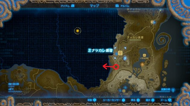 アッカレ大橋のマップ情報