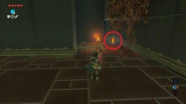 シモ・イトセの祠の1つ目の宝箱