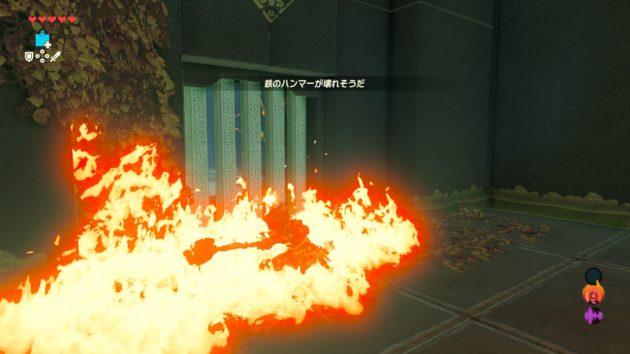 火を付けてタルをゲット