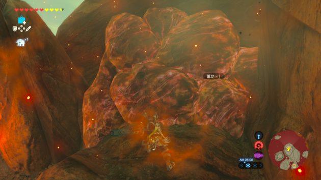 保管庫の岩を武器で再び攻撃