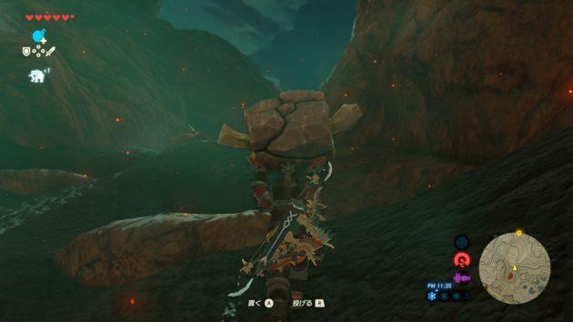 ロース岩を運ぶリンク