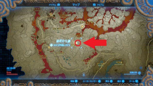 ケハ・ラマの祠の場所、マップ情報