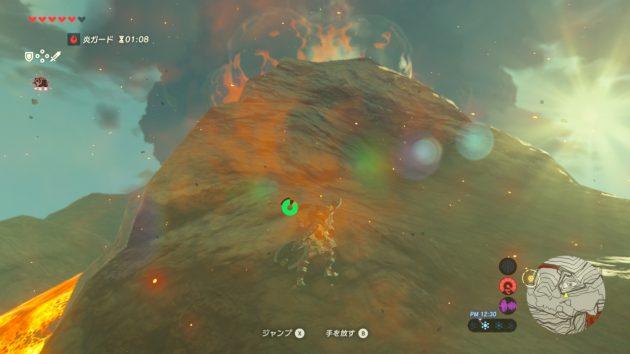 デスマウンテン灼熱地帯