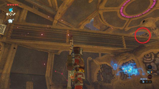 神獣ヴァ・ルーダニアの柱の宝箱