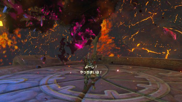 炎のカースガノンを攻撃する最大のチャンス