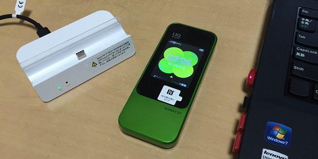 Speed Wi-Fi NEXT W04の写真
