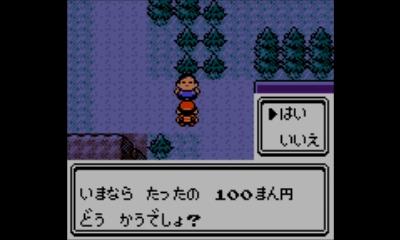 100万円のおいしいしっぽ