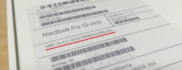 MacBookPro 2017 13インチのスペック(化粧箱裏)