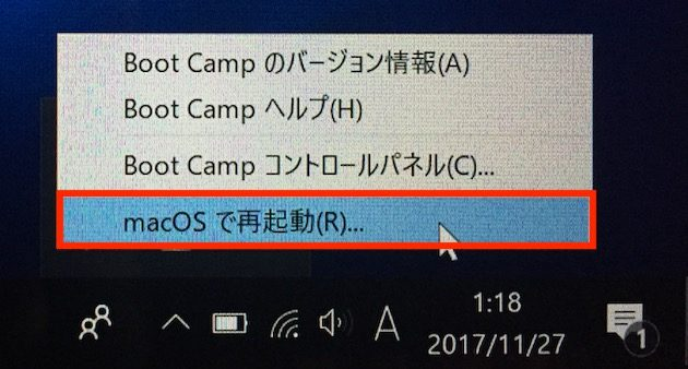 Windows10のタスクバーからMacに切り替えが出来ない