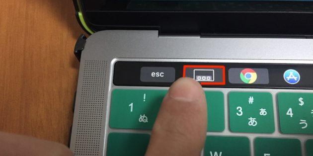 Dockアプリ表示ボタン