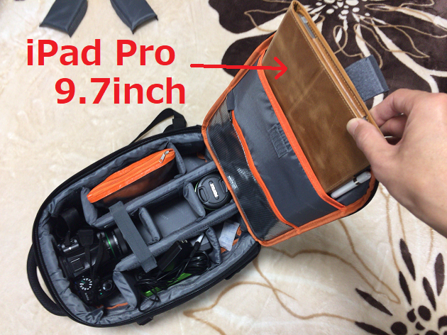 K&F Concept KF13.036(Mサイズ)にiPadProを入れてみた