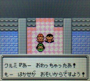 ポケモンリーグにクルミちゃんが登場