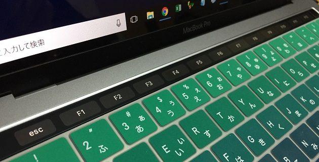 BootCamp時にFキーを表示させたMacBookProのキーボード