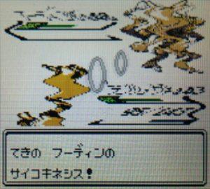 ナツメのフーディンのサイコキネシスが直撃するデンリュウ