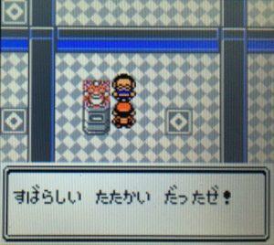 ヤマブキジム、バッジ入手後のおーす!みらいのチャンピオン!