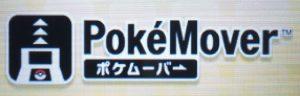 ポケムーバーのロゴ