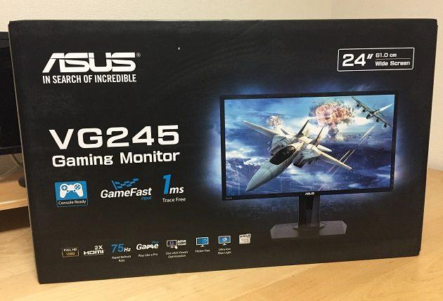 ゲーミングモニター、ASUSのVG245Hのパッケージ写真