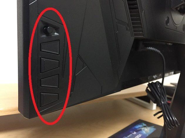 VG245Hの画面後ろにあるボタン類
