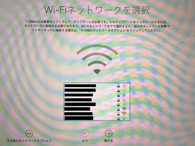 Mac、Wi-Fiネットワークの設定画面