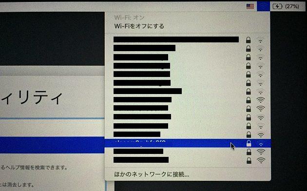 macOSを再インストールする前にWi-Fiの設定をする