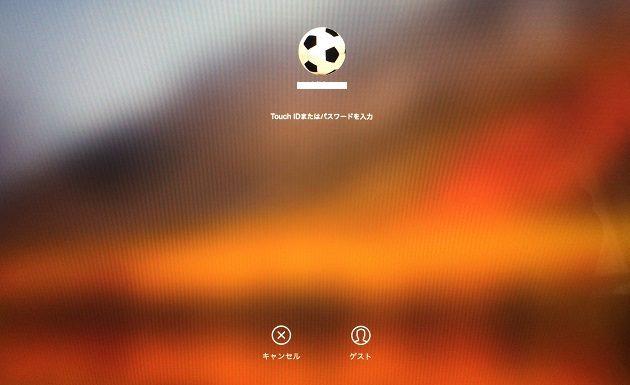 デフォルトのログイン画面