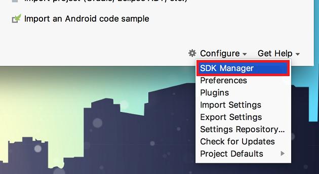 AndroidStudioのConfigure