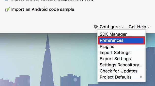 AndroidStudioの設定ボタン