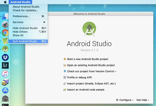 AndroidStudioの終了
