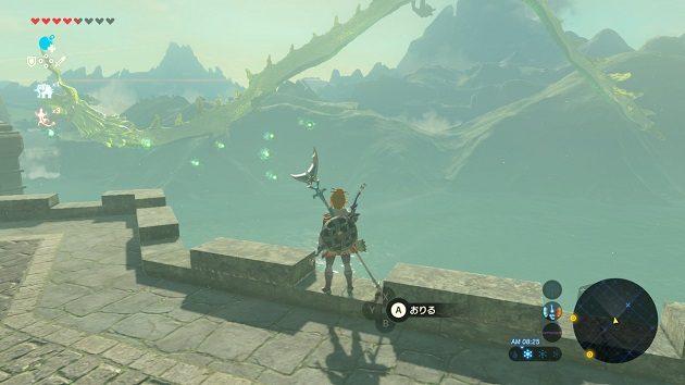 ハイラル大橋から見る謎の龍