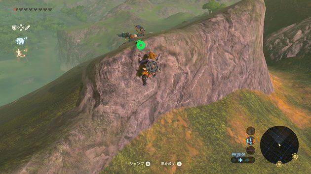 崖の上のコボクリン