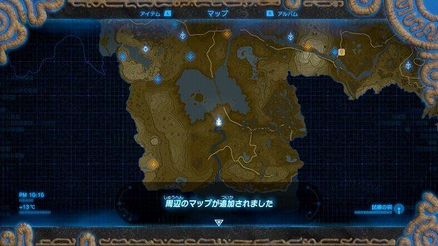 解放される南の地方のマップ