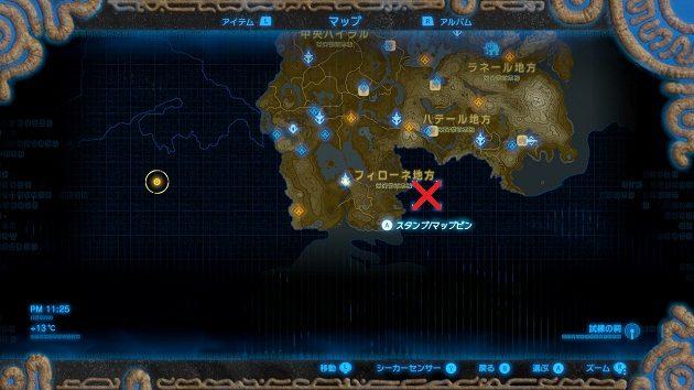 フィローネ地方のマップ