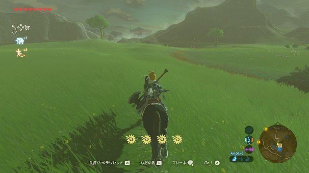 青コボクリンとの騎馬戦